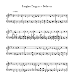 Ноты Imagine Dragons - Believer - PianoKafe.com