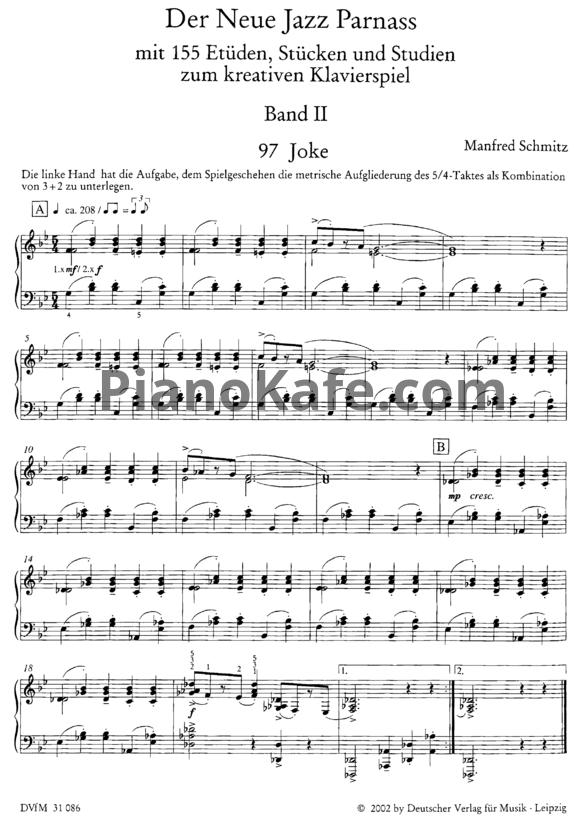мы разбиваемся ноты для фортепиано