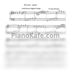 Ноты Vitalie Rotaru - Digital feelings (Версия 2) - PianoKafe.com