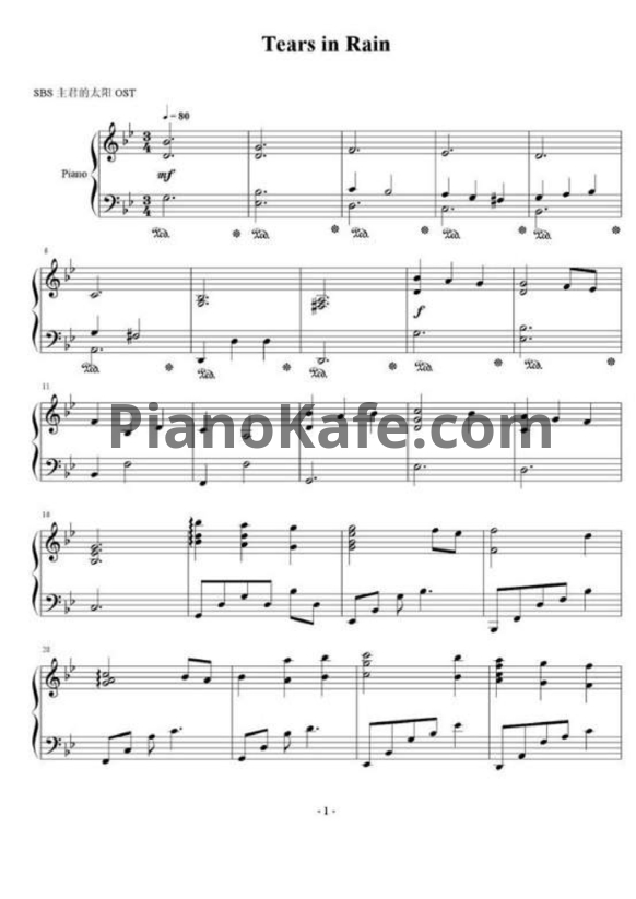 Ноты Oh Jun Seong - Tears in rain - PianoKafe.com