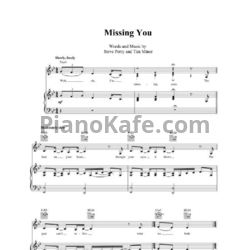 Ноты Steve Perry - Missing you - PianoKafe.com