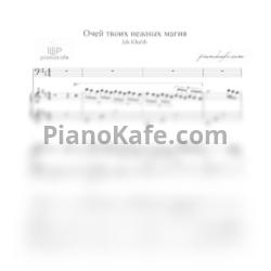 Jah Khalib — Все ♫ ноты на PianoKafe.com ☕