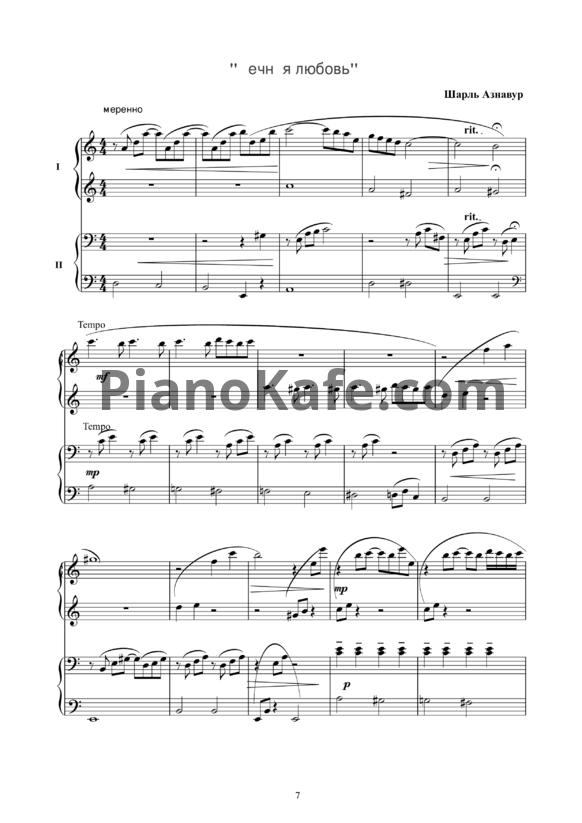 НОТЫ Шарль Азнавур - Вечная любовь (для фортепиано в 4