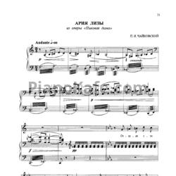Как играть на скрипке песню из к/ф титаник ноты для скрипки zanurokimusiccom