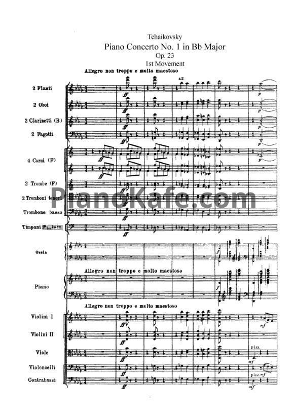 Скачать концерт чайковского для фортепиано с оркестром 1.