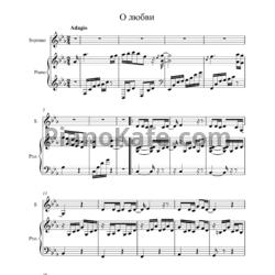 Ноты ирина билык о любви   sheets piano нотные партитуры.