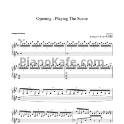 Ноты Yiruma - Opening: playing the scene - PianoKafe.com