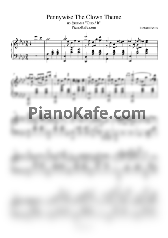 Ноты Richard Bellis - Pennywise The Clown Theme - PianoKafe.com