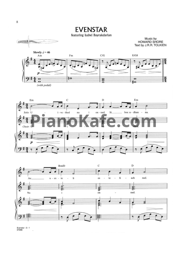 Ноты Howard Shore - Evenstar - PianoKafe.com