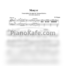 Ноты Paul Mauriat - Minuetto - PianoKafe.com