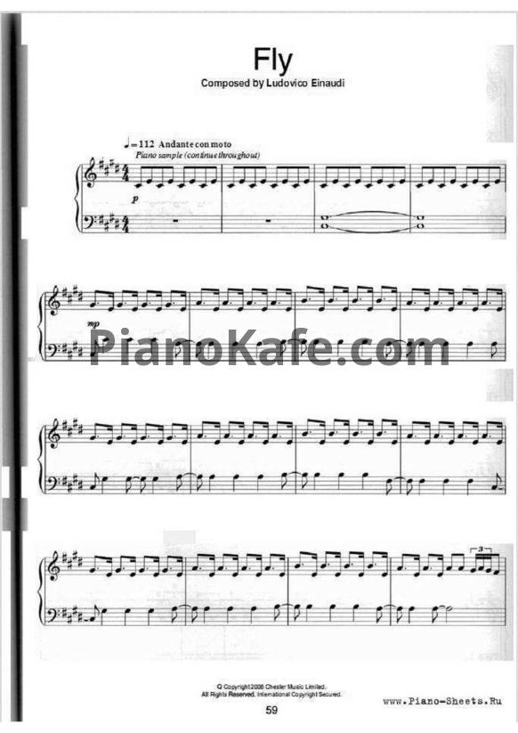 ноты для фортепиано из фильма 1 1 неприкасаемые