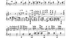 ноты песни вдох выдох для фортепиано