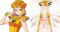 Golden queen galaxia