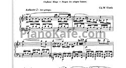 Балет из оперы
